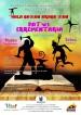 Poster-Hala-bazan-IZARRA